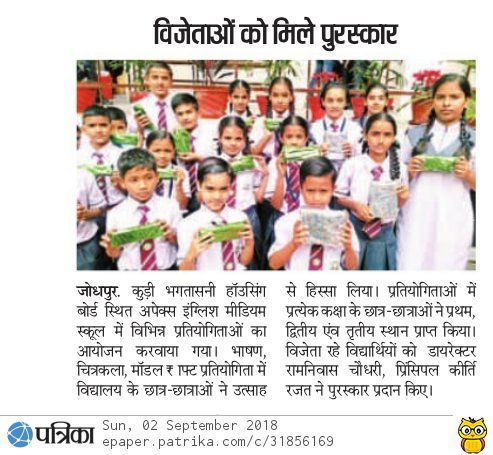 rajasthan patrika news 2 sep